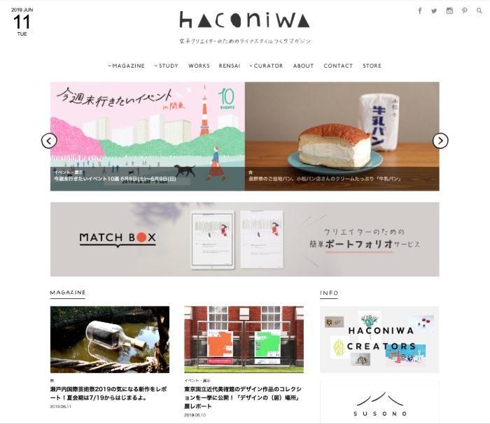 haconiwaさんキャプチャー