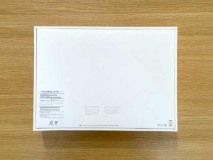 MacBookProのパッケージ写真(裏)